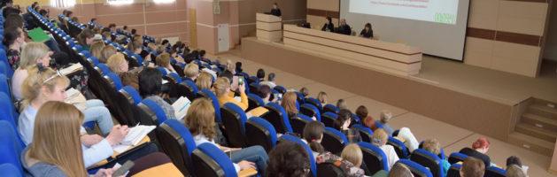В Краснодаре прошел семинар для специалистов  по доабортному консультированию.