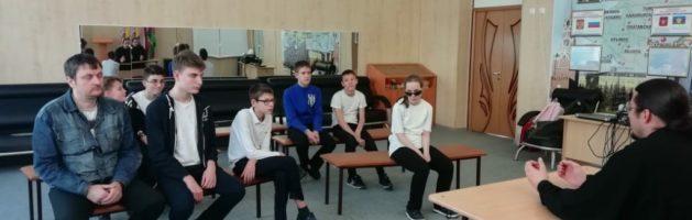 В школе 91 г.Краснодара прошла беседа о нравственности и семейных ценностях