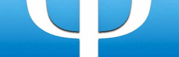 Психологическое просвещение священнослужителей и сотрудников епархии «Новый взгляд»