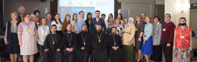 В Краснодаре прошла научно-практическая конференция по реабилитации и ресоциализации женщин в трудной жизненной ситуации.
